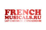 сайт все о французской музыке